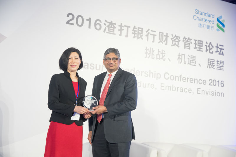 """Technology Management Image: SITC International Was Awarded """"Best Technology For"""