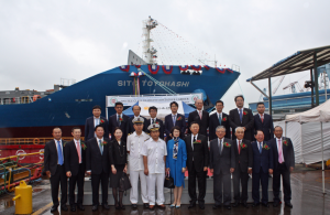 "Naming & Delivery Ceremony for M/V ""SITC TOYOHASHI"" Held Successfully"