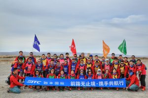 Endless Road Ahead, Join Hands Together– SITC International 2018 Gobi Expedition