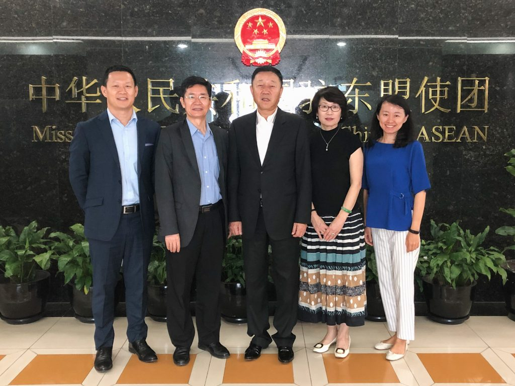 Chairman Yang Visited Commercial Counsellor's Office of Mission of the People's Republic of China to ASEAN & Indonesian Logistics and Freight Forwarding Association